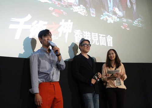 TOP-HongKong-StarCinema-20140928_3