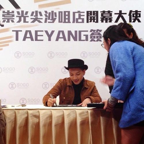 YB-Fanmeeting-HongKong-20141215-more-1-22