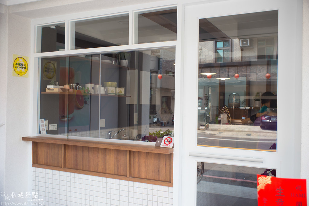 台南私藏景點-HAMI 甜品工作室 (3)