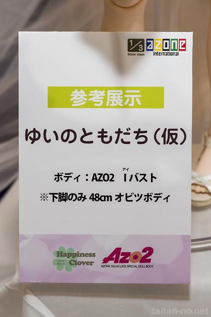 DollShow43-01AZONE-DSC_0888