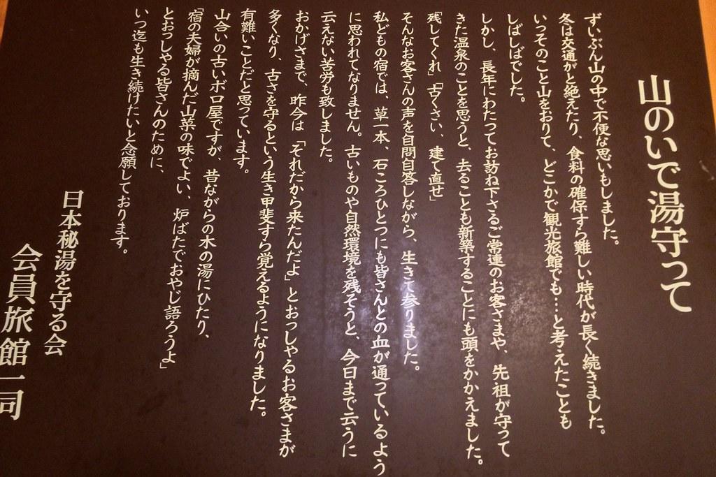 20131201_Mt.Mitou 029