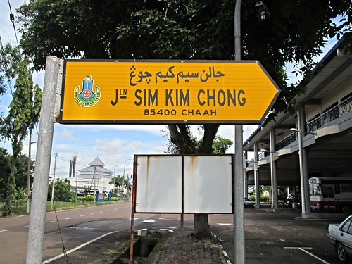 streetsign streetname roadsign roadname malaysia chinese johor signage bilingual postcode segamat labis chaah mdl