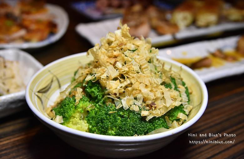 木庵食事處台中日本料理居酒屋26