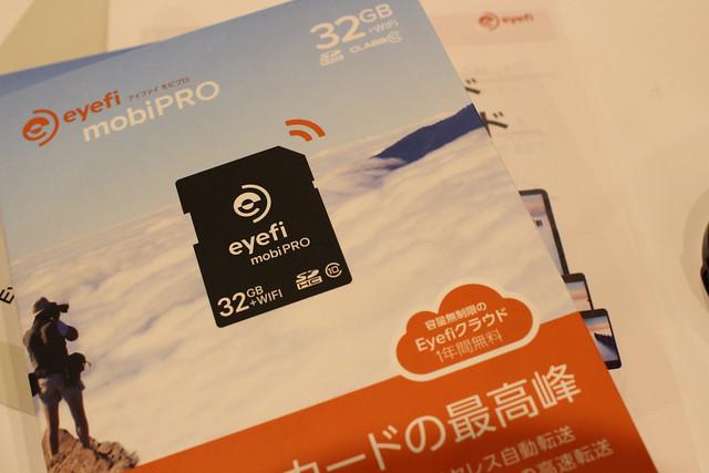 wi-fi機能付きのSDカード