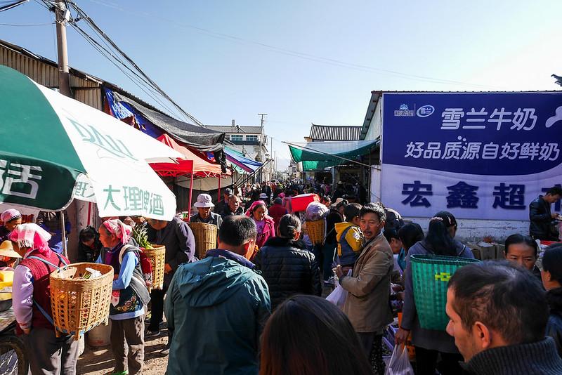 kunming_day5_11