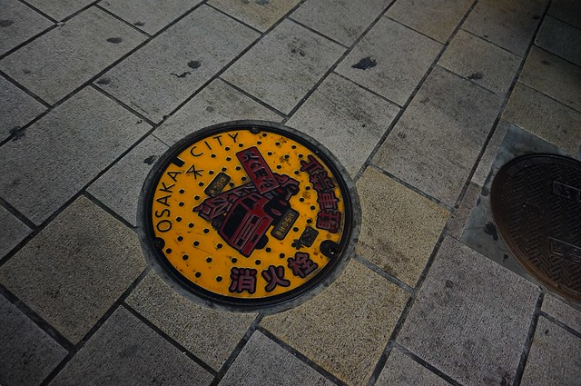 Fire Manhole in Osaka
