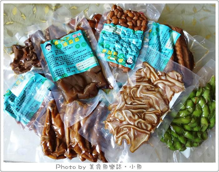 【宅配美食】香王子滷香香‧台中知名滷味 @魚樂分享誌