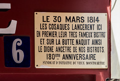 Photo of White plaque number 39490