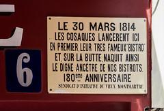 Photo of White plaque № 39490