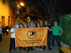 Μπυροσυνάντηση στην Αθήνα 16.04.16