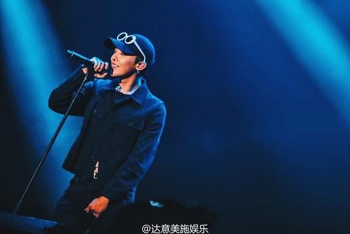 Big Bang - Made V.I.P Tour - Dalian - 26jun2016 - dayimeishi - 28