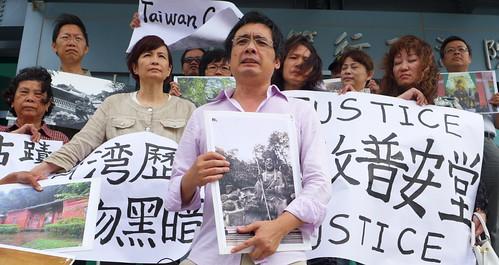 臺灣藝術大學古蹟藝術修護學系客座教授呼籲新北市政府,文化資產資格不容任意撤銷