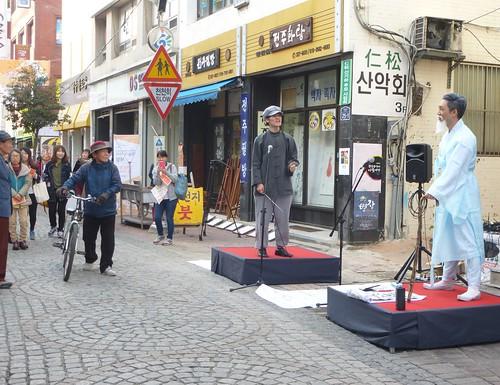 Co-Gwangju-Rue des arts (2)