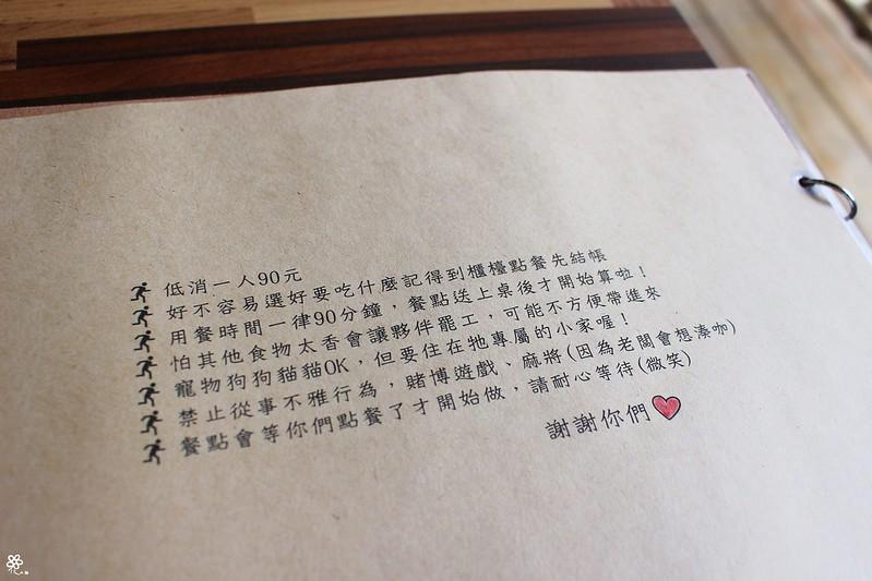 午號出口板橋江子翠早午餐 (28)