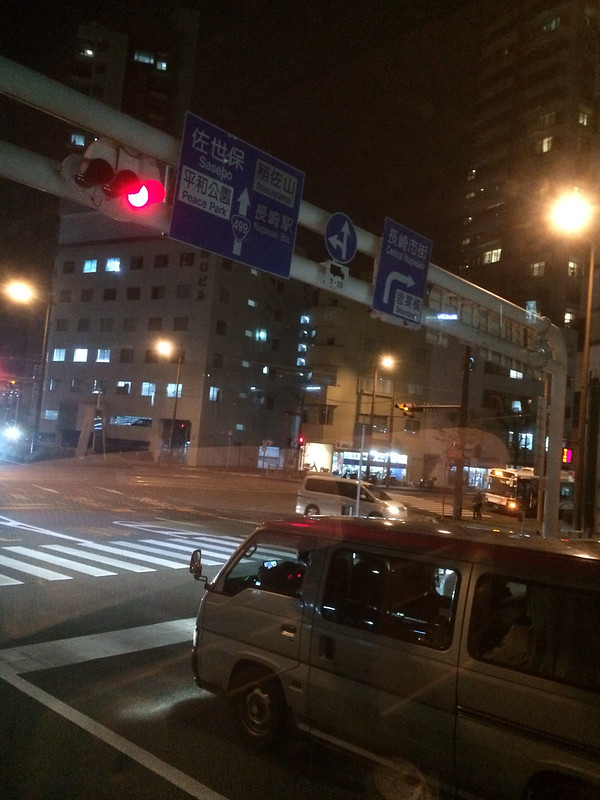 長崎に到着