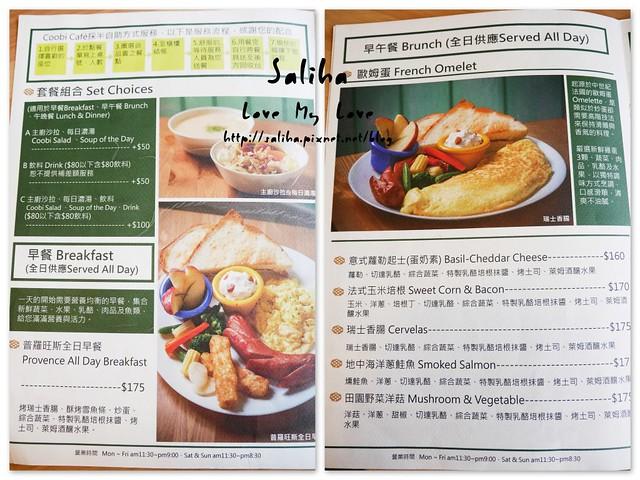 鄉村果焙菜單 (4)
