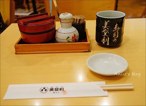 梅丘壽司美利登_020