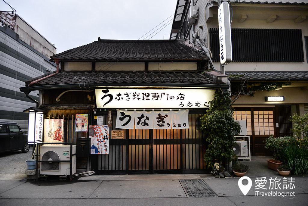 人吉鳗鱼饭 上村うなぎ屋 02