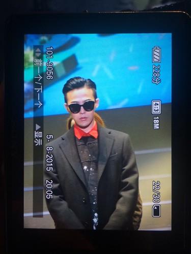 GDYBRI-FanMeeting-Wuhan-20141213_3_