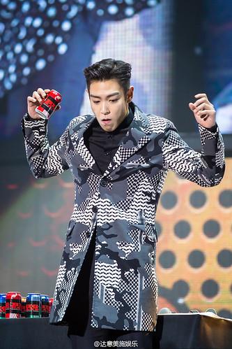 Big Bang - Made V.I.P Tour - Dalian - 26jun2016 - dayimeishi - 51