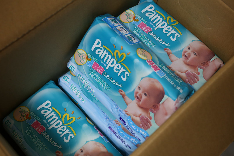 Pampers_seat-1