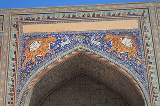 Image of  Registan square  near  Samarqand. travel color history architecture buildings tile asian colorful asia culture historical uzbekistan centralasia samarkand historicalbuildings worldtravel bluetile traditionalarchitecture houseofworship worldculture historicalarchitecture exoticplaces paintedtile differentplaces travelworld exotictravel cultureworld cultureasia unusualdestinations exoticasia
