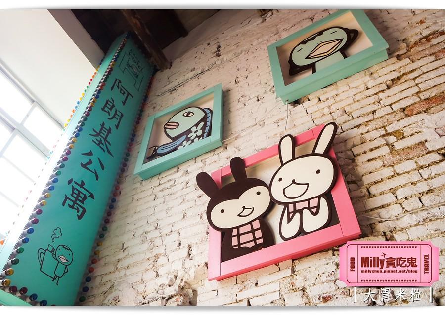 台南阿朗基公寓0004