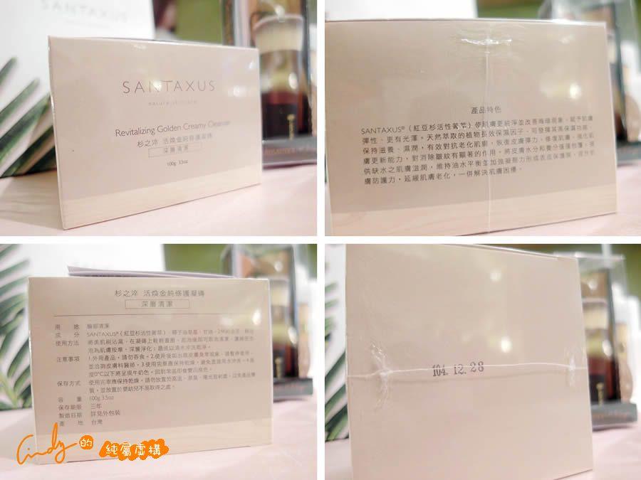 SAM_7660