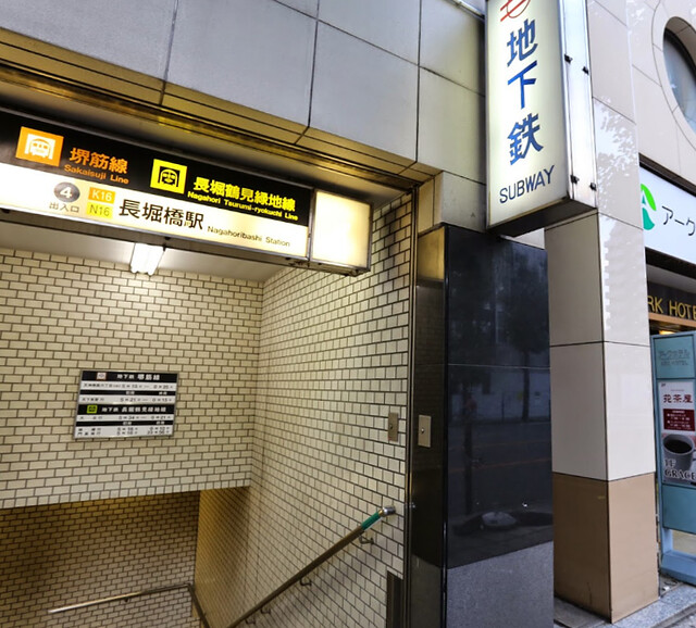 2016-10-04 05_45_18-[大阪酒店推介] 心齋橋方舟酒店 (Ark Hotel Osaka Shinsaibashi) _ RunHotel 搵酒店