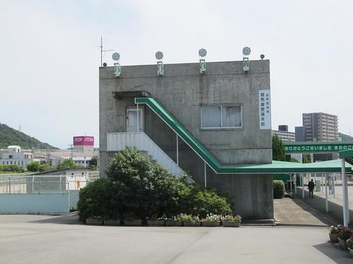 姫路警察署競馬場警備本部の建物