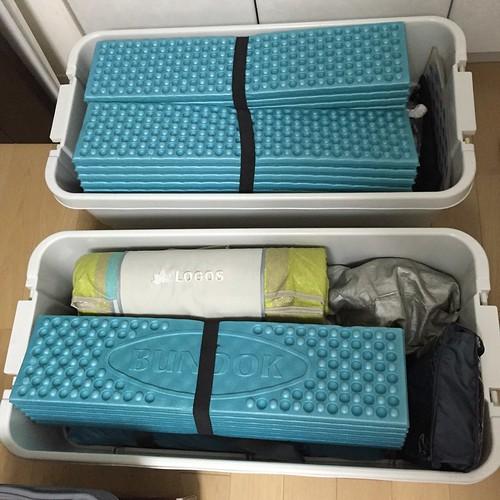 無印良品のPPファイルボックス1/2の活用法や収納アイデアをご紹介
