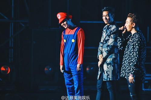 Big Bang - Made V.I.P Tour - Dalian - 26jun2016 - dayimeishi - 26
