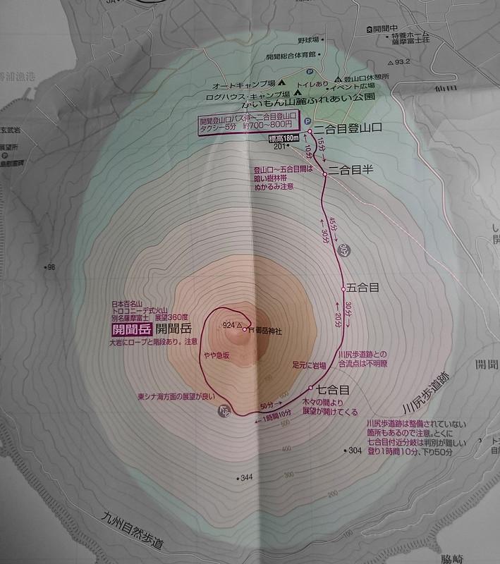 開聞岳の地図