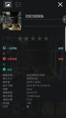 Screenshot_20160728-031058