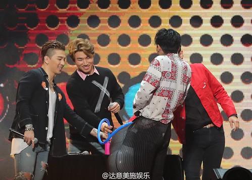 BIGBANG FM Beijing Day 2 2016-07-16 various (13)