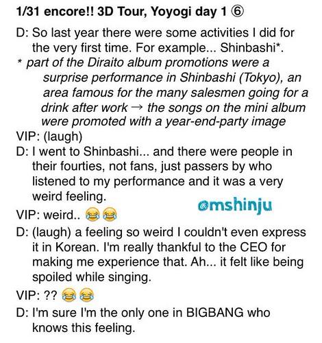Fan Account Daesung Encore Dates Toyko 31 Jan 2015 4