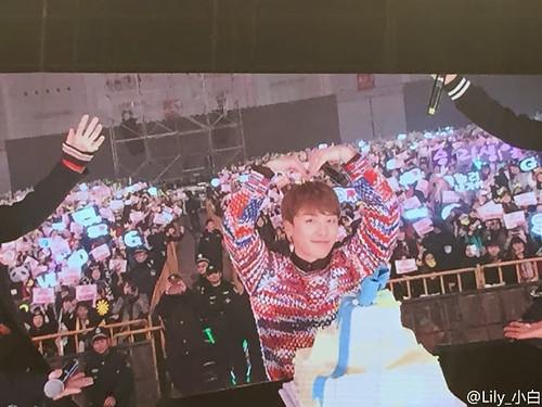 GDYBRI-FanMeeting-Wuhan-20141213_a-56