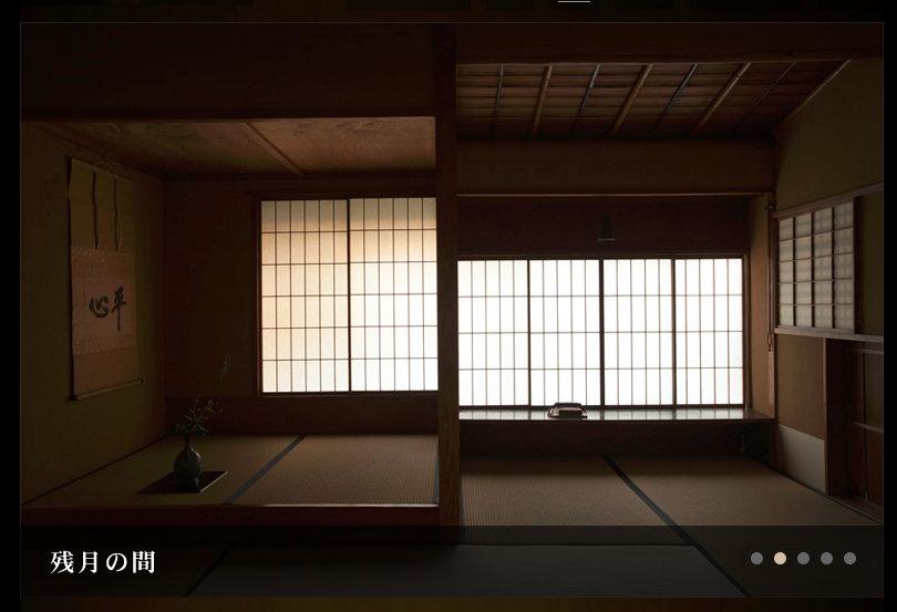 部屋のごあんない - 名古屋 料亭  八勝館 公式サイト - Mozilla Firefox 4162015 114052 PM