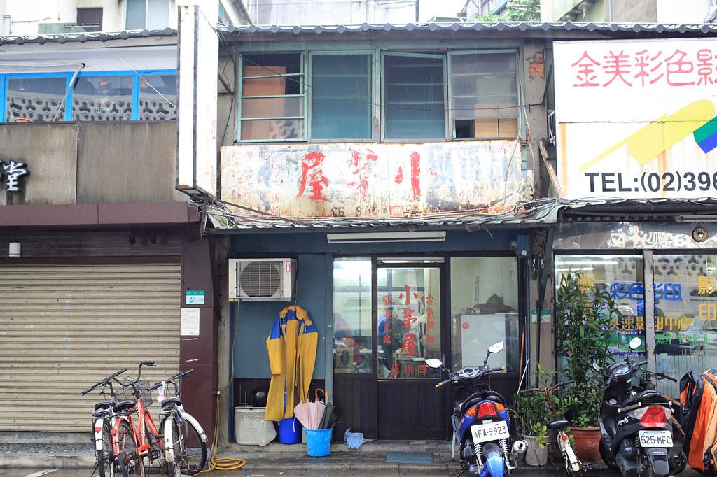 20150411大安-小茅屋 (1)