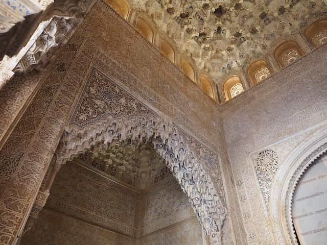 348 - Alhambra