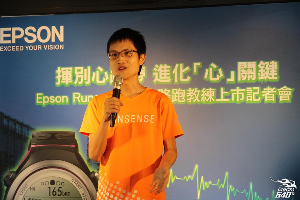 Epson Runsense SF-810V14