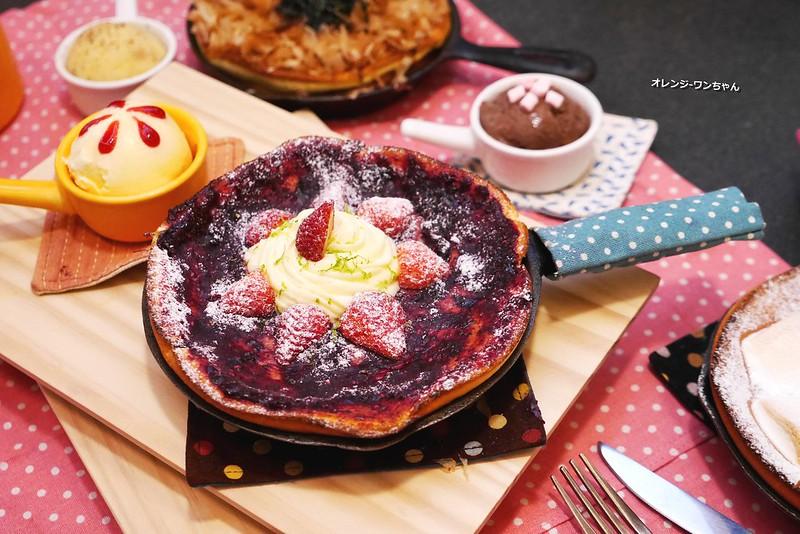 【莓果森林熱鍋鬆