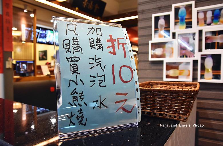 台中小熊燒紅豆餅漸層飲料07