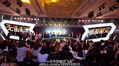 TOP Shanghai Press Con OUT OF CONTROL 2016-06-14 (87)