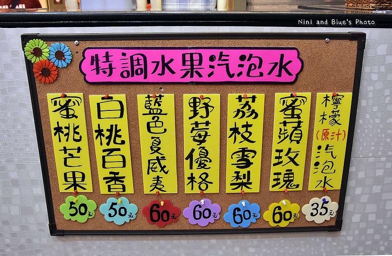 台中小熊燒紅豆餅漸層飲料08