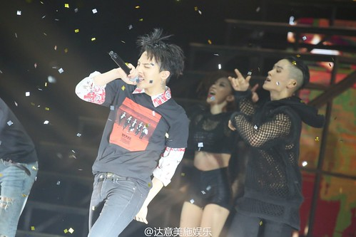 BIGBANG FM Beijing Day 2 2016-07-16 G-Dragon (40)