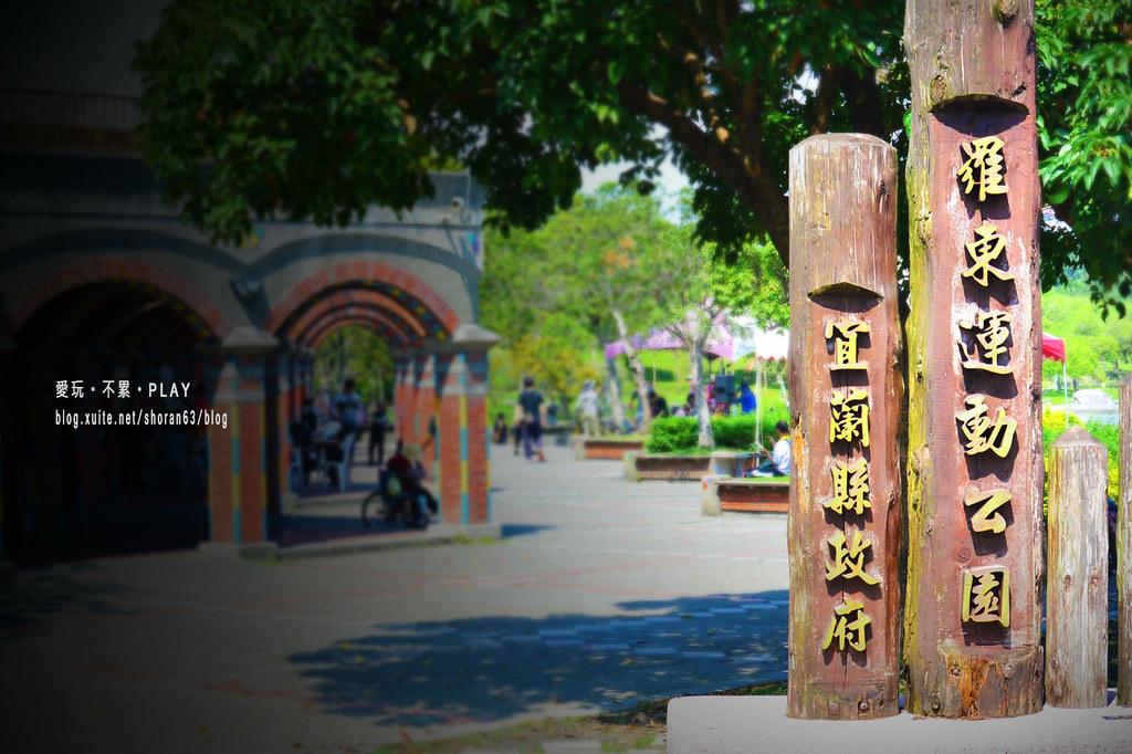 羅東運動公園0056