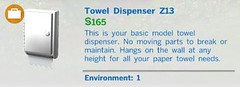 Towel Dispenser Z13