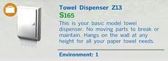 Towel Dispenser Z13
