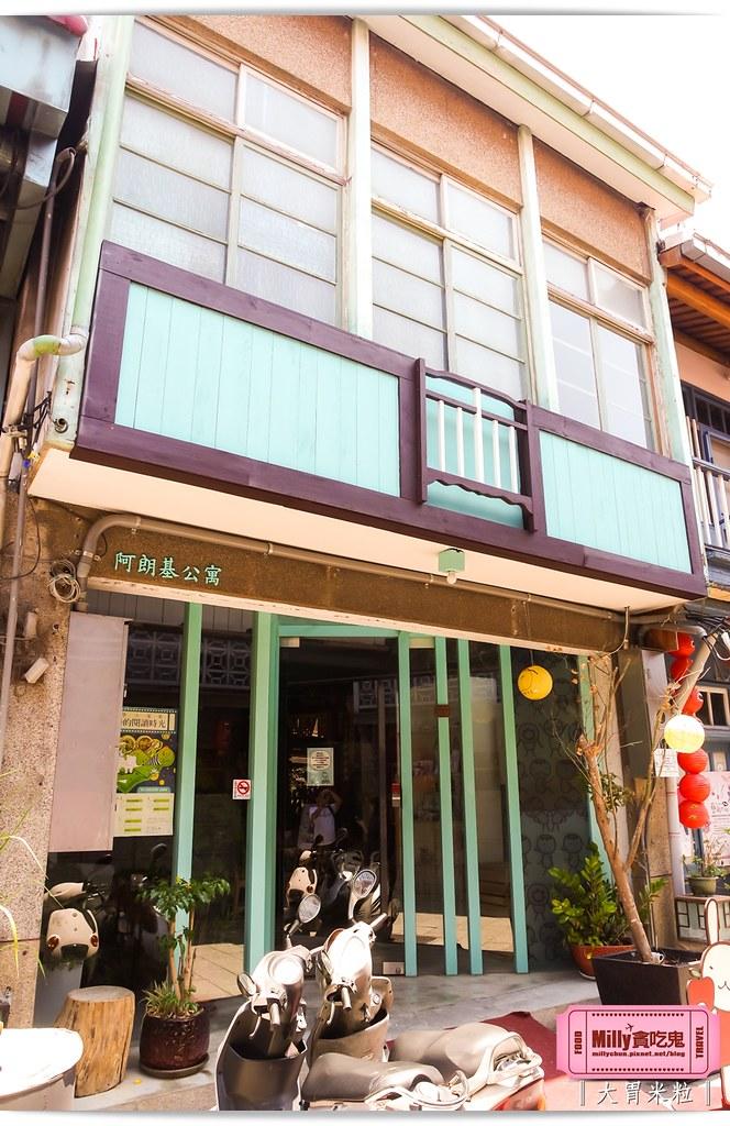 台南阿朗基公寓0002